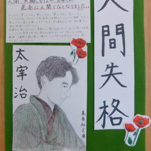 7.水戸桜ノ牧高等学校