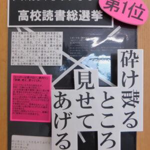 10.大成女子高等学校