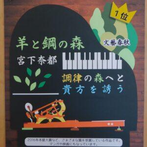 5.水戸第三高等学校